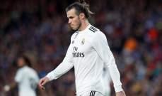 غاريث بايل يشن هجوماً على جماهير ريال مدريد