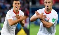 الاتحاد الصربي سيقدم شكوى للفيفا !