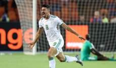شاهد هدف الفوز للجزائر وفرص السنغال