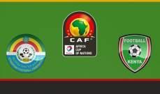 تصفيت كأس امم افريقيا : كينيا تسحق اثيوبيا بثلاثية نظيفة