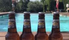 مارك ماركيز يقفز على زجاجات البيرة