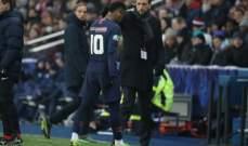 نيمار يخرج من مباراة فريقه امام ستراسبورغ مصابا