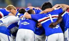 موجز الصباح: الدوري الايطالي يعود لنقطة الصّفر، لاعبو برشلونة جاهزون للتدريبات وحلبات جديدة تدخل رزنامة الفورمولا وان لإنقاذ البطولة