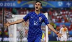 كالينيتش قد يغادر معسكر المنتخب الكرواتي !