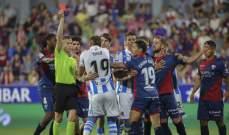 عقوبات قاسية على ثنائي ريال سوسييداد