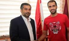 رسمياً: مدافع سوري يوقع مع نادي النجمة