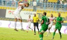 كأس مصر : الزمالك الى دور الـ 16