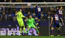 موجز الصباح: خسارة برشلونة في كأس الملك، طلب مُحرج من الشرطة لرونالدو في قضية الإغتصاب ولقطة إنسانية لافتة في كأس آسيا