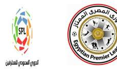 خاص: مباريات في أهم الدوريات العربية لا ينصح بتفويتها أبدا يومي السبت والأحد