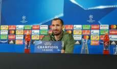 كيليني : نحن فعلناها في ارض ريال مدريد ولكن ...