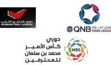 خاص : ثلاث مباريات في الدوريات العربية ننصح بمشاهدتها