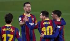 موجز الصباح: فوز صعب لبرشلونة على بيتيس، تشيلسي يواصل نتائجه الجيدة، سان جيرمان يهزم مارسيليا والعين على مواجهة الأهلي والبايرن