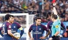 اللجنة التأديبية في الاتحاد الفرنسي تعاقب البرازيلي نيمار