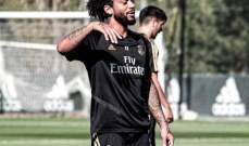 مارسيلو يغيب عن ريال مدريد امام كلوب بروج