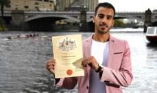 البحريني العريبي يمنح الجنسية الأسترالية