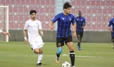 كأس أمير قطر: السيلية يتأهل إلى الدور المقبل بعد فوزه على الخور