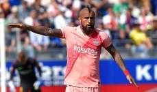 فيدال: مباراة مانشستر استحوذت على تفكير لاعبي برشلونة