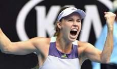 فوزنياكي سعيدة بالتأهل الى الدور الثالث في استراليا المفتوحة
