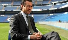فالدانو: ايسكو يحتاج إلى مطالبة مشجعي ريال بالمغفرة