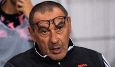 ساري جاهز لإفتتاحية الدوري الإيطالي