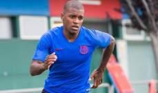 لاعب جديد من برشلونة ينتقل الى الميريا