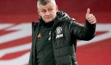 سولسكاير يتمنى مواجهة مولده في الدوري الأوروبي