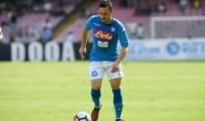 تورينو يرغب بضم ظهير أيسر نابولي