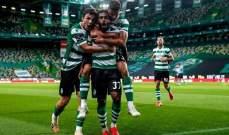 سبورتينغ لشبونة يعزز موقعه في المركز الثالث بالدوري البرتغالي