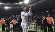 خاص : ماذا لو رحل رونالدو عن ريال مدريد ؟