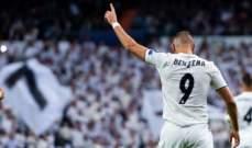 احصاءات مباراة ريال مدريد وفيكتوريا بلزن