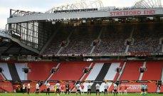 """مانشستر يونايتد """"على الطريق الصحيح"""" رغم تراجع الإيرادات جراء الجائحة"""