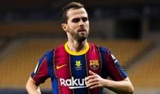 بيانيتش يكشف عن موقفه من البقاء مع برشلونة