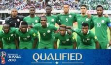 هل سينجح منتخب نيجيريا في تحقيق نتائج جيدة في كاس العالم 2018؟