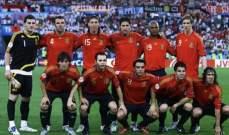 فابريغاس يستحضر مشاركاته مع منتخب اسبانيا