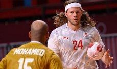 طوكيو 2020: نتائج مباريات كرة اليد لدى الرجال