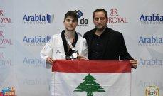 بطولة آسيا في التايكواندو  ميدالية برونزية للبنان عبر مارك  خليفة