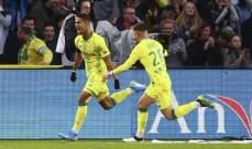 الدوري الفرنسي: فوز صعب لنانت على ديجون