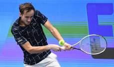 بطولة فيينا: ديمتروف وثيم الى ربع النهائي