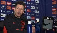 اتلتيكو مدريد يفقد خدمات كوكي امام ريال بيتيس