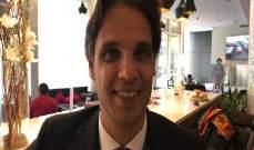 غوميز : اندريه سيلفا فقد الثقة بنفسه