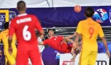 منتخب لبنان للشاطئية يفتتح مبارياته الاسيوية بفوز على الصين