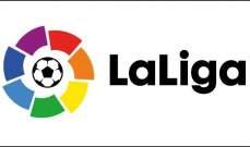 تحديد مواعيد كلاسيكو اسبانيا ودربي مدريد في الليغا