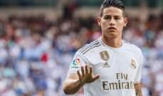 آس: ريال مدريد يفكر في الابقاء على نجمه الكولومبي