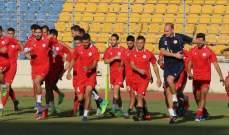 منتخب لبنان يبدأ استعداداته لنهائيات كأس اسيا مطلع ايلول القادم