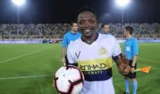 فيفا يهنئ أحمد موسى على جائزة الأفضل في نيجيريا