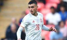 الاسباني بيدري أفضل لاعب شاب في بطولة يورو 2020