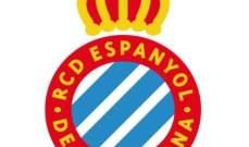 اسبانيول يفتتح متجرا دائما في برشلونة