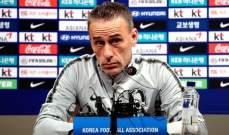 مدرب كوريا الجنوبية غير راض عن الأداء امام قرغزستان رغم حسم التأهل