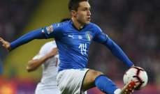 كييزا يتعرض للإصابة مع المنتخب الإيطالي
