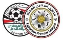 الاتحاد المصري لن يتوج الاهلي في حال الغاء البطولة